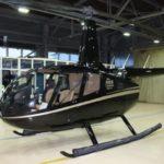 В Россию впервые поставили вертолет R66 с баллонетами