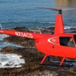 FAA сертифицировала двухместную версию вертолета R44