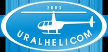 Вертолеты Robinson в Москве